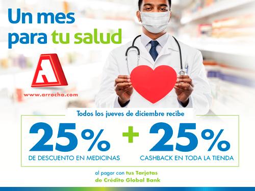 Imagen relacionada a la promoción Un mes para tu salud
