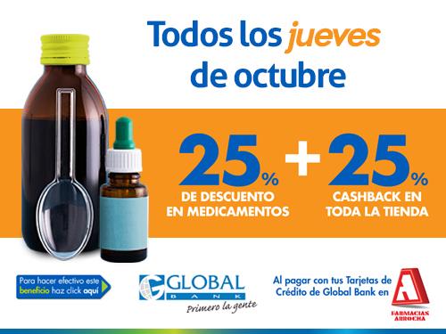 Imagen relacionada a la promoción Cashback Arrocha Medicamentos Octubre