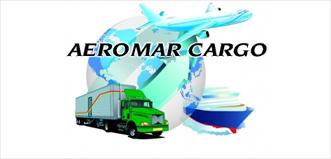 Imagen relacionada a la promoción AEROMAR CARGO